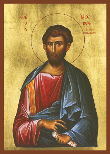 Icon of St. James – Son of Zebedee – S131