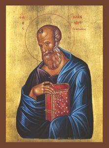 Icon of St. John the Theologian – S141