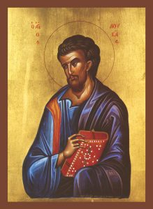 Icon of St. Luke the Evangelist – S143