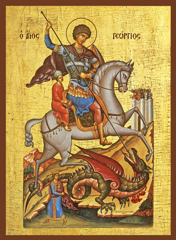 Icon of St. George – S14