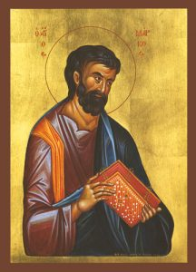 Icon of St. Mark the Evangelist – S166