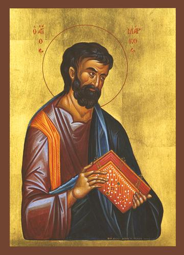 Icon of St. Mark the Evangelist – S166