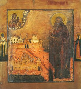 Icon of St. Paisios of Uglich – S171