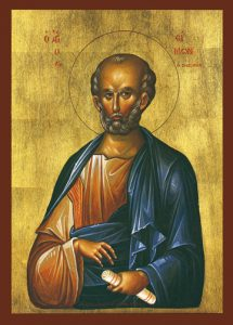 Icon of St. Simon the Zealot – S175