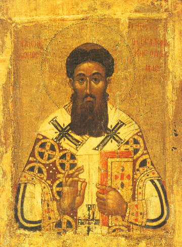 Icon of St. Gregory Palamas – S187