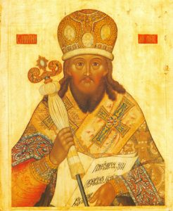 Icon of St. Dimitri of Rostov – S206