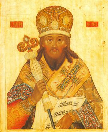 Icon of St. Dimitri of Rostov – S206