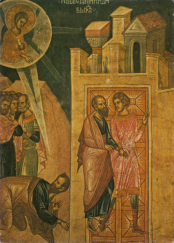 Icon of St. Paul the Apostle, Conversion of - S231