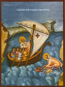 St. Nicholas, Help of Mariners – S23