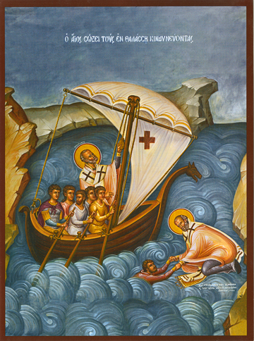 Icon of St. Nicholas, Help of Mariners – S23