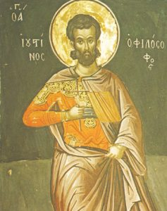 Icon of St. Justin Martyr – S243