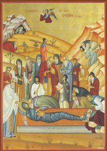 Icon of St. Ephraim of Syria (Repose) – S256