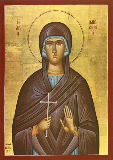 Icon of St. Paraskevi – S25