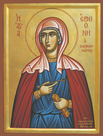 Icon of St. Hermione – S263