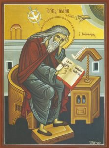 St. Isaac of Syria – S266