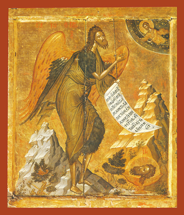 Icon of St. John the Baptist – S269