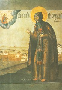 Icon of St. Euphrosyne of Suzdal – S285