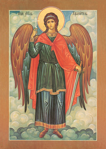 Icon of the Guardian Angel – S288