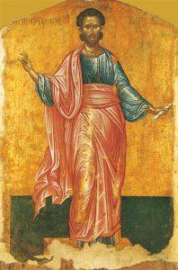 Icon of St. Jason – S290