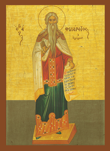 Icon of St. Philaret the Merciful – S317