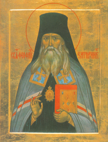 Icon of St. Theophan the Recluse – S330