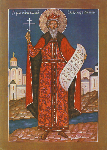 Icon of St. Vladimir – S333