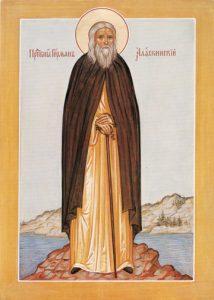 Icon of St. Herman – S338