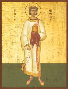 Icon of St. Stephen – S33