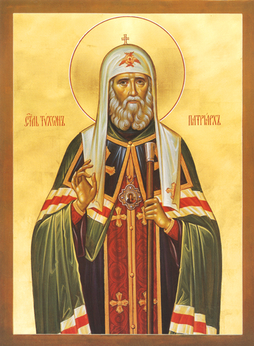 Icon of St. Tikhon, Patriarch of Moscow – S340
