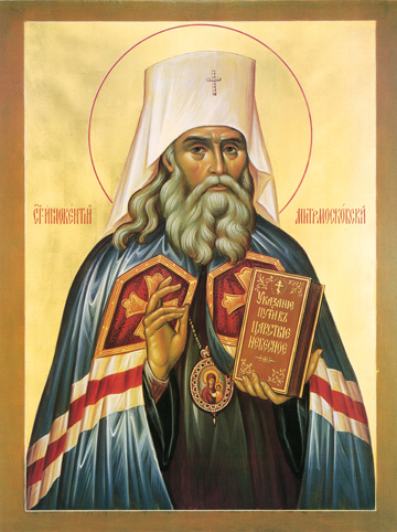 Icon of St. Innocent of Alaska & Moscow – S341