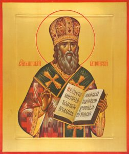 St. Nicholas of Japan – S343