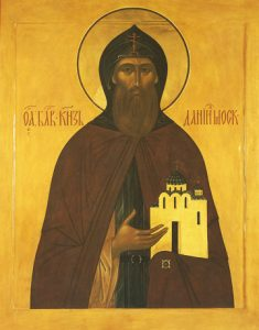Icon of St. Daniel of Moscow – S350