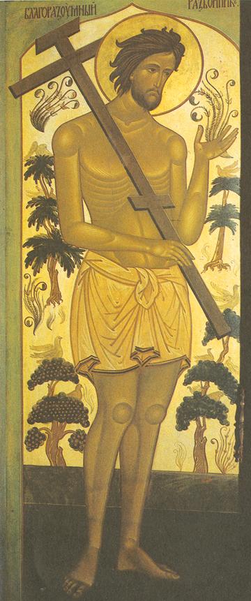 Icon of St. Dismas the Good Thief – S365