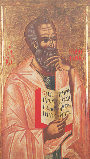 St. John the Theologian (17th c.) – S382