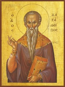Icon of St. Charalampos – S38