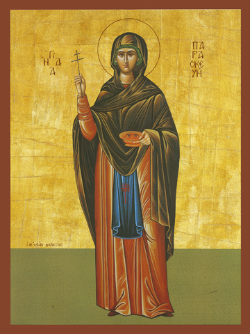 Icon of St. Paraskeve – S394