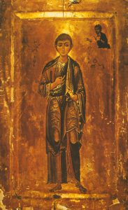 Icon of St. Philip – S397