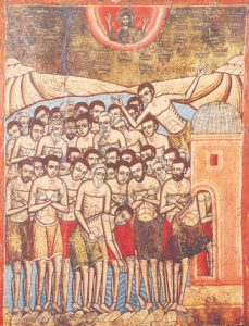 Forty Holy Martyrs of Sebaste – S410