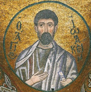 Icon of St. Joachim (Mosaic) – S413