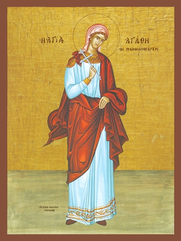 Icon of St. Agatha – S423