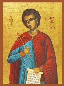 Icon of St. John the Russian – S431