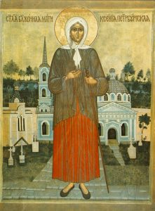 Icon of St. Xenia of St. Petersburg – S443