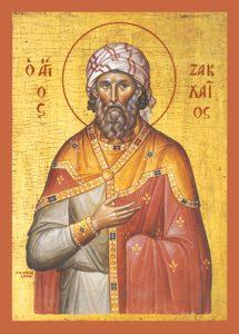 Icon of St. Zacchaeus – S55