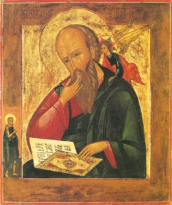 Icon of St. John the Theologian in Silence – S64