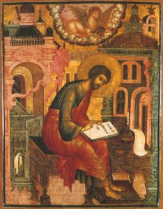 Icon of St. Luke the Evangelist – S66