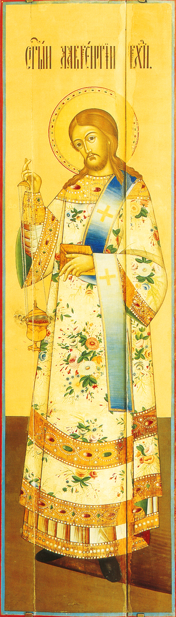 Icon of St. Laurence the Deacon – S67