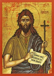 St. Alexis the Man of God – S69