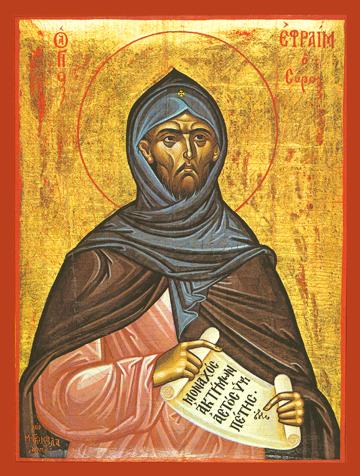St. Ephraim of Syria – S73